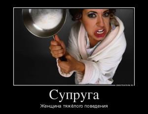 funium_ru_123456 (69)
