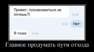funium_ru_123456 (70)