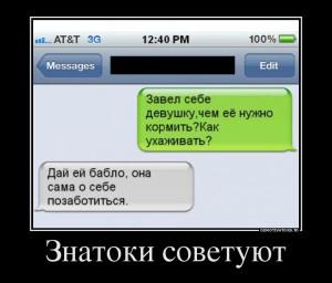 funium_ru_123456 (71)