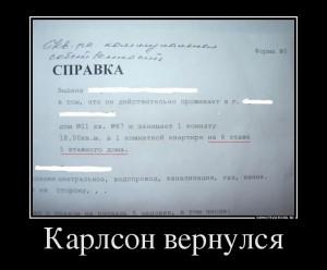 funium_ru_123456 (74)