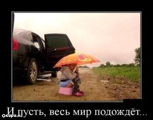 funium_ru_123456 (77)