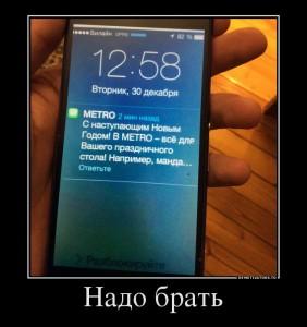 funium_ru_123456 (78)