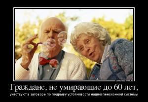 funium_ru_123456 (79)