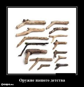 funium_ru_123456 (8)