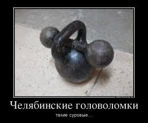 funium_ru_123456 (81)