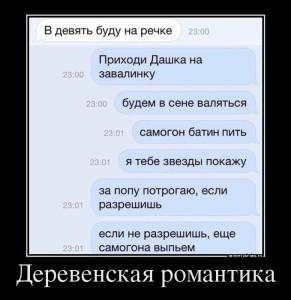 funium_ru_74 20150101 (68)