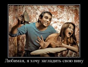funium_ru_74 20150101 (79)
