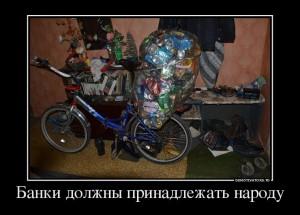 funium_ru_74 20150101 (94)