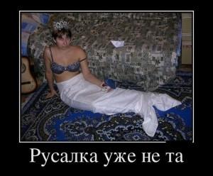funium_ru_demotivatory-12 (10)