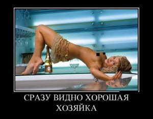 funium_ru_demotivatory-12 (11)