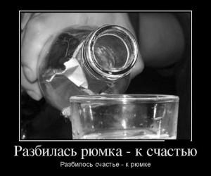 funium_ru_demotivatory-12 (17)