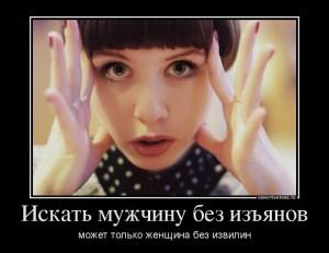 funium_ru_demotivatory-12 (35)