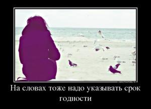 funium_ru_demotivatory-12 (43)