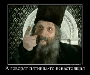 Прикольные демотиваторы ОНЛАЙН