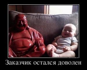 funium_ru_demotivatory-12 (71)
