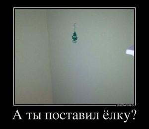 funium_ru_demotivatory-12 (76)