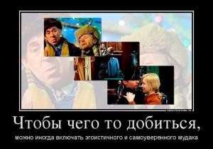 funium_ru_demotivatory-12 (77)