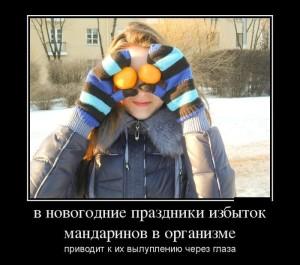 funium_ru_demotivatory-12 (8)