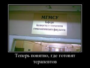 funium_ru_demotivatory-12 (81)