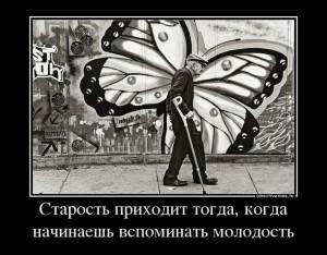 funium_ru_demotivatory-12 (84)