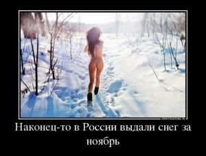 funium_ru_demotivatory-12 (88)
