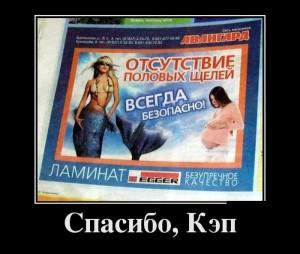 funium_ru_demotivatory-prikoly-61 (127)