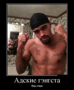funium_ru_demotivatory-prikoly-61 (130)
