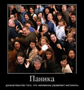 funium_ru_demotivatory-prikoly-61 (132)