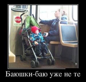 funium_ru_demotivatory-prikoly-61 (133)