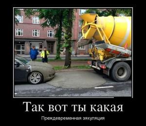 funium_ru_demotivatory-prikoly-61 (135)