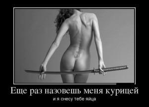 funium_ru_demotivatory-prikoly-61 (138)