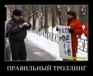 funium_ru_demotivatory-prikoly-61 (139)