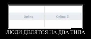 funium_ru_demotivatory-prikoly-61 (140)