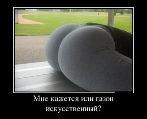 funium_ru_demotivatory-prikoly-61 (143)