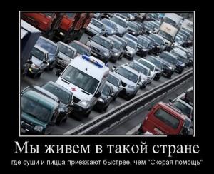 funium_ru_demotivatory-prikoly-61 (144)