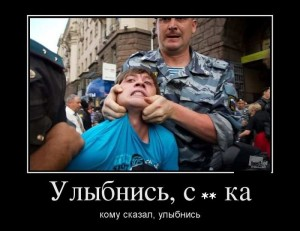 funium_ru_demotivatory-prikoly-61 (146)