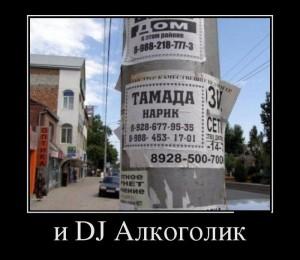 funium_ru_demotivatory-prikoly-61 (147)