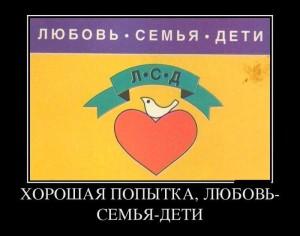 funium_ru_demotivatory-prikoly-61 (149)