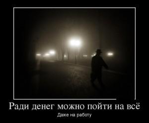 funium_ru_demotivatory-prikoly-61 (150)