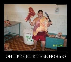 funium_ru_demotivatory-prikoly-61 (151)
