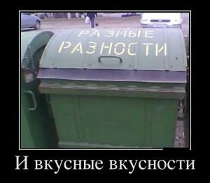 funium_ru_demotivatory-prikoly-61 (152)