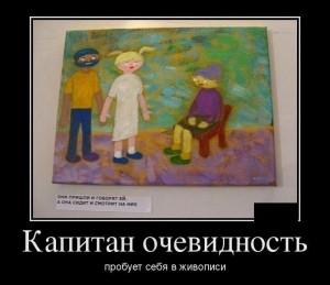funium_ru_demotivatory-prikoly-61 (153)