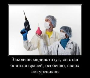 funium_ru_demotivatory-prikoly-61 (154)
