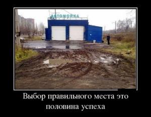 funium_ru_demotivatory-prikoly-61 (156)