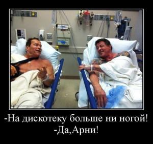 funium_ru_demotivatory-prikoly-61 (158)