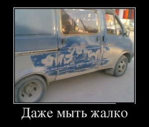 funium_ru_demotivatory-prikoly-61 (159)