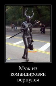 funium_ru_demotivatory-prikoly-61 (162)