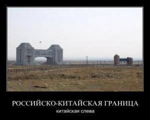 funium_ru_demotivatory-prikoly-61 (164)