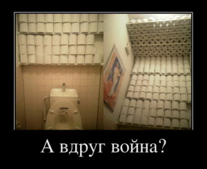 funium_ru_demotivatory-prikoly-61 (167)