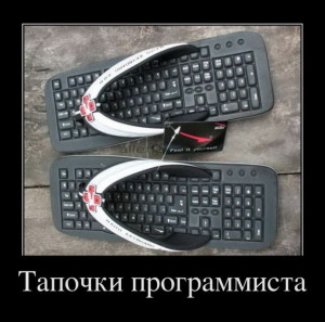 funium_ru_demotivatory-prikoly-61 (170)